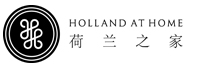 Holland at Home 荷兰之家