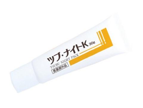 Tsubu Night Pack 眼部去脂肪粒外用药膏 30g