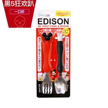 KJC Edison 米奇米妮 儿童餐具套装