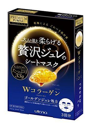 utena 佑天澜 黄金果冻 胶原蛋白保湿面膜 3片