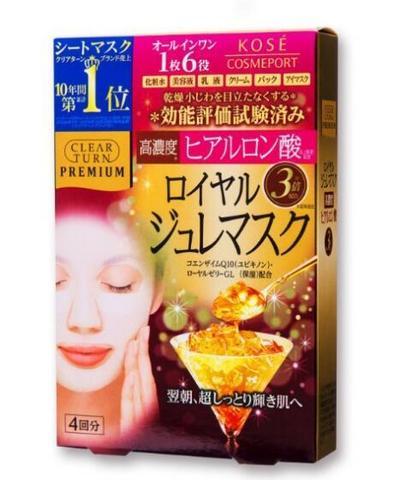 KOSE 高丝 胶原蛋白 提拉紧致 黄金果冻面膜 30g*4片