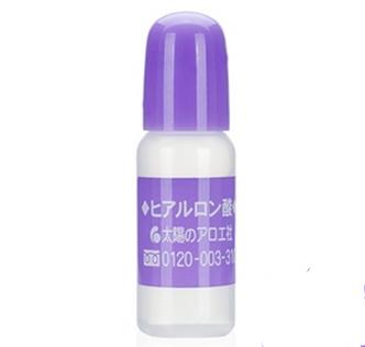 太阳芦荟社 玻尿酸原液 10ml*2瓶