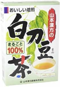 山本汉方 白刀豆茶100% 6g*12包