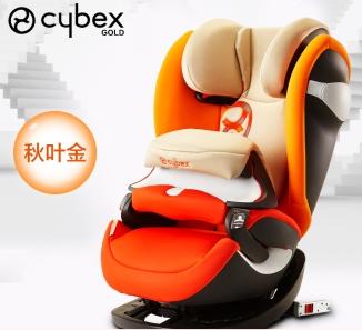 Cybex 赛百适 pallas m-fix 儿童安全座椅 isofix  秋叶金
