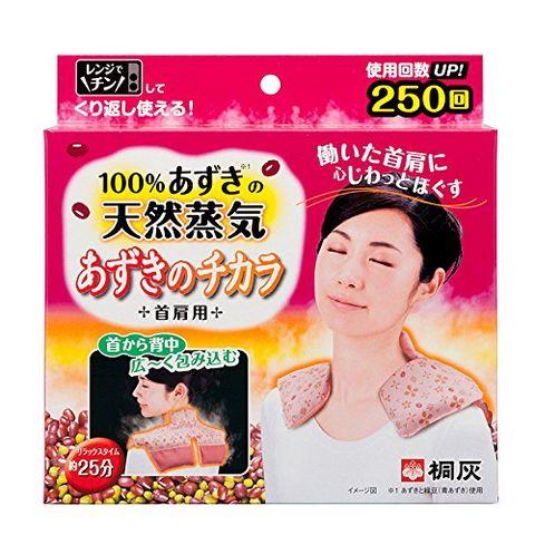 KIRIBAI 天然红豆蒸汽肩颈贴 662 g