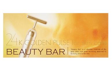 Beauty Bar 24K黄金T型美容棒