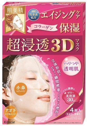 Hadabisei 肌美精 超浸透3D 抗老保湿面膜 30ml*4片