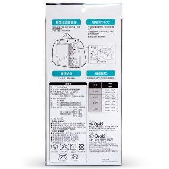 dacco 三洋 产后专用加强型收腹带 S号