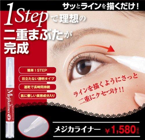 Mejikaliner 双眼皮胶水笔 2ml