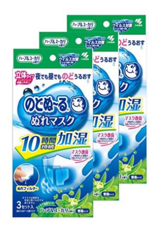 KOBAYASHI 小林制药 薄荷味 成人立体保湿型口罩 3枚*3盒装