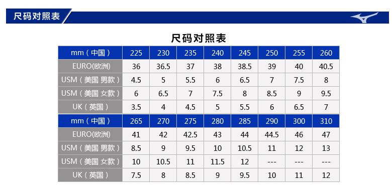 Mizuno 美津浓 WAVE RIDER 19 次顶级缓震 女款跑鞋