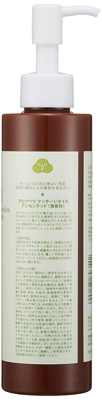 aroma vera 肌肤之音 SPA香氛身体按摩油 200ML