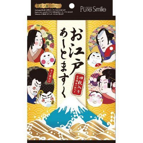 Pure Smile 歌舞伎 补水保湿面膜 4片