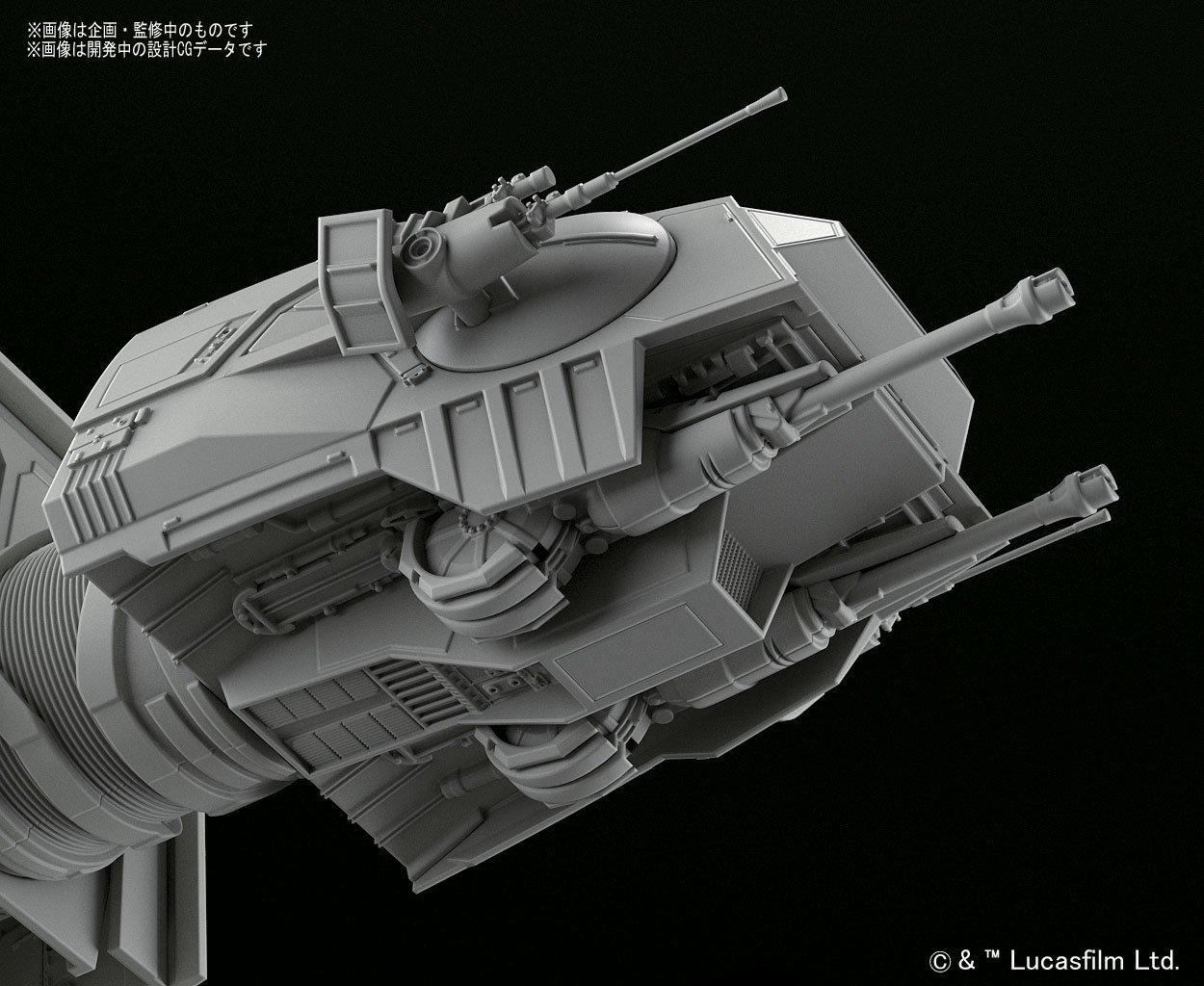 BANDAI 万代 星球大战 AT-AT 1/144 可动模型