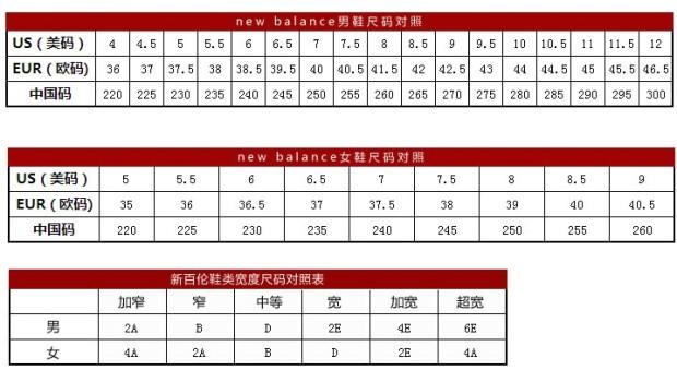 new balance ML597 男款运动休闲鞋