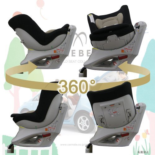 AILEBEBE ALB80 360度可旋转 儿童安全座椅