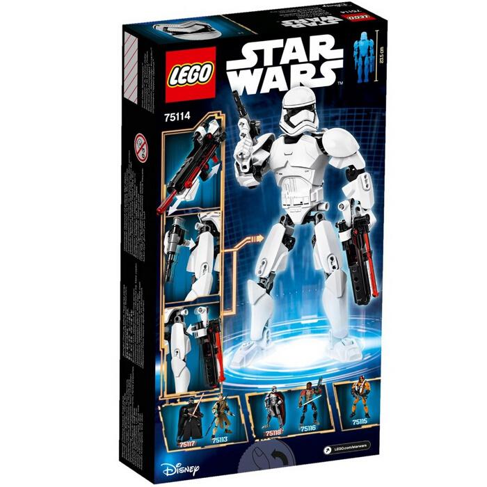 LEGO 乐高 Star Wars 星球大战系列 75114 第一秩序暴风兵