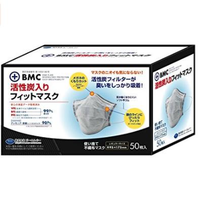 BMC 活性炭口罩 防PM2.5(50片)