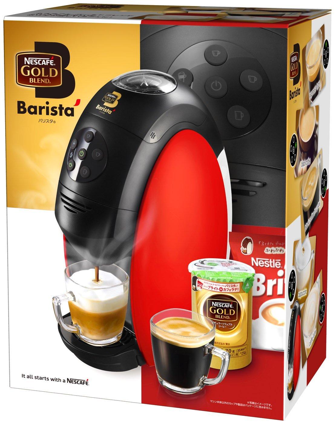 Nestlé 雀巢 Gold Blend Barista PM9631 混合型可变压式咖啡机