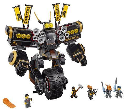 LEGO 乐高 Ninjago Movie系列70632 阿刚的地震机甲