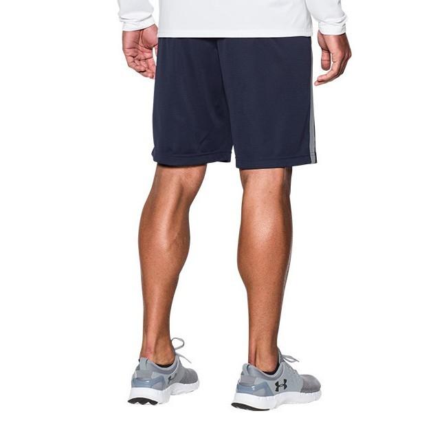 UNDER ARMOUR 安德玛 男士训练短裤