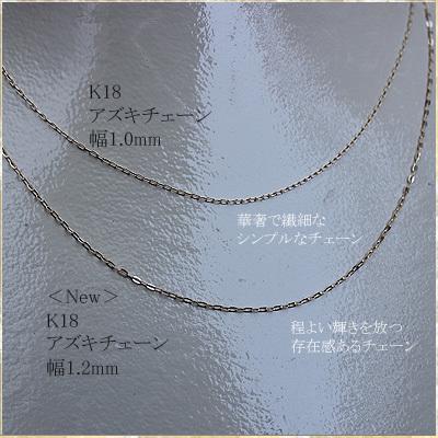 Pearlyuumi Akoya K18 K14WG 4-4.5mm/8-8.5mm 珍珠项链