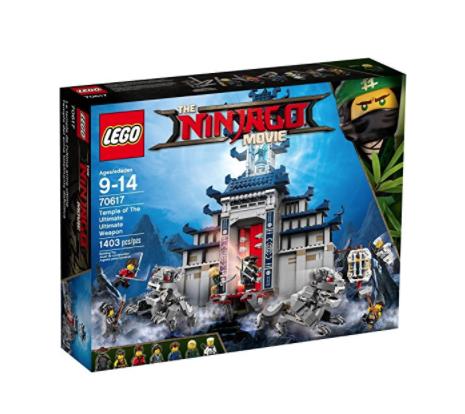 LEGO 乐高 幻影忍者系列 70617 传说中的武器神殿