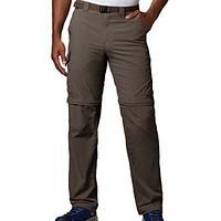 SKINS 思金斯 DNAmic系列 男款长袖压缩衣