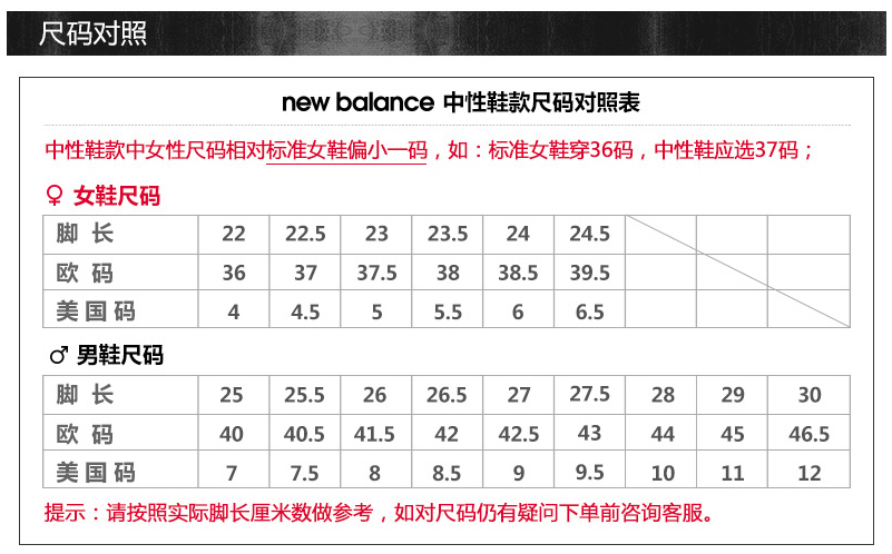 new balance Mx608v4 男款越野跑鞋