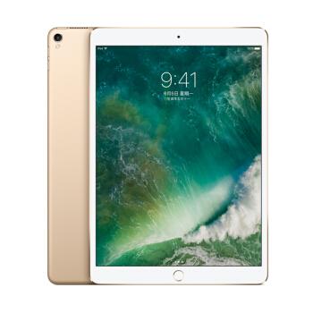 Apple 苹果 iPad Pro 10.5 英寸 平板电脑 256G