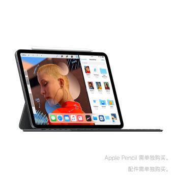 Apple 苹果 2018款 iPad Pro 11英寸平板电脑 256GB WLAN版