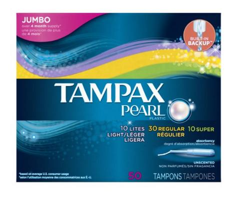TAMPAX 丹碧丝 Pearl珍珠塑管 卫生棉条 50条装(少量/常规/大量)