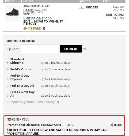 Jimmy Jazz:精选 adidas、Jordan 等男子运动鞋服 满0立减 - 海淘优惠海淘折扣|55海淘网