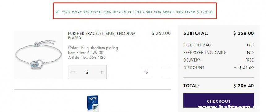【总统日大促】Swarovski US:全场精选饰品 满5额外8折 - 海淘优惠海淘折扣|55海淘网