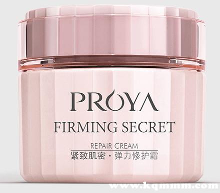 PROYA/珀莱雅 紧致肌密弹力修护霜
