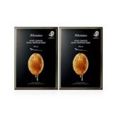【2件包邮装】JM 水光蜂蜜面膜 肌司研蜜莹润蜂胶面膜 10片*2盒 ¥139
