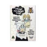 【免税直邮】Snowy Mountain 澳洲天然羊奶皂 含蜂胶+麦卢卡蜂蜜 100g 澳币2.49(约13元)