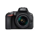 Nikon 尼康 D5600 24.2 MP 单反 + 18-55mm 套头 $579.95(约3,698元)