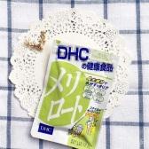 10%高返+周三支付宝9.5折+立减1500日元!DHC 下半身纤体瘦身片 60日分 120粒 644日元(约38元)
