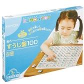 【日本亚马逊】KUMON 数字教育磁石版 2,611日元(约152元)