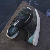世界跑步日,跑鞋专场!Eastbay:精选 Nike、Adidas 男女跑鞋 全线8.5折