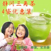 10%限时高返+立减1500日元优惠券!米抹茶绿茶混合茶 4袋超值套装 6,960日元(约405元)