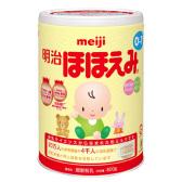 8%高返+满额免邮中国+周三支付宝9.5折!明治 一段奶粉 0-12个月 800g 2,689日元(约160元)