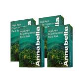 【4件免邮装】Annabella 安娜贝拉海藻面膜 10片*4盒 ¥165
