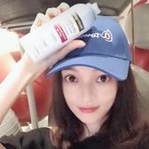 【张韶涵推荐】Neutrogena 露得清防晒喷雾 SPF50 140g 12.99澳币(约83元)