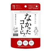 【周三支付宝9.5折】Graphico 美体酵素 120粒 1,512日元(约90元)