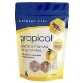Natural Life 自然生命 麦卢卡15+ 蜂胶润喉糖 40粒 9.99澳币(约50元)