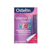 【好价】Ostelin 儿童液体维生素D滴剂 200IU 草莓味 20ml 7.99澳币(约40元)