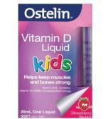 【抄底价】Ostelin 婴儿儿童液体维生素D滴剂 200IU 20ml 7.99澳币(约40元)