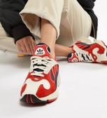凑单满减!adidas Originals Yung-1 老爹鞋 $130(约891元)